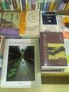 book20051024-1