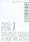 Ccf20190713_00005