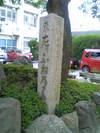 fushimi1