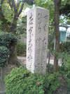 fushimi5