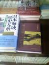 nagoya20051020